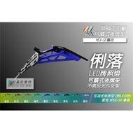 惡搞手工廠 HONDA MSX125 SF 後牌架 藍色 短牌架 可調式牌架 車牌架 牌照架 支架 適用 MSX-SF