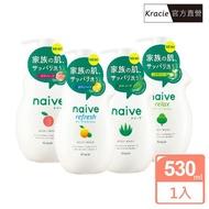 【Kracie Naive】娜艾菩 沐浴乳(530ml)