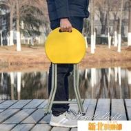 休閒椅 摺疊椅子家用小凳子時尚創意摺疊凳便攜戶外休閒椅加厚塑膠板凳