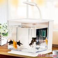 水族箱魚缸客廳小型桌面家用創意小魚缸金魚缸壓克力塑料迷你懶人斗魚缸