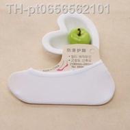 รองเท้าผู้หญิง ถุงเท้าคัชชู  🧦ถุงเท้าผู้หญิง ซ่อนขอบ ข้อเว้ามีกันลื่นหลุด👠เลือกสีได้ พร้อมส่ง