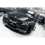 【Future_Design】BMW E90 前期 M-TECH保桿專用 抽真空 卡夢 前保 定風翼 免費安裝 現貨供應