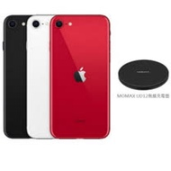 Apple iPhone SE (2020) 64GB 手機 + MOMAX UD12無線充電盤