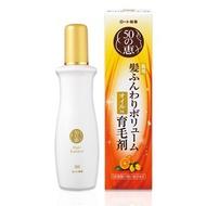(現貨) 日本代購 50惠養潤豐澤養髮精華液 160ml