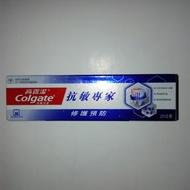 高露潔抗敏專家修復預防配方含氟牙膏 (Colgate Sensitive Fluoride Toothpaste )