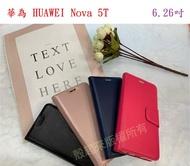 【小仿羊皮】華為 HUAWEI Nova 5T 6.26吋 斜立支架皮套/側掀保護套/插卡手機套/錢包皮套
