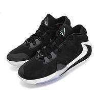 Nike 籃球鞋 Freak 1 GS 字母哥女鞋