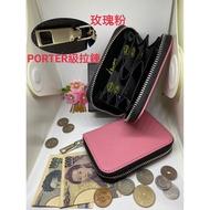 將調價  歐威 Alway  零錢包 日本 分格 分類 皮包皮夾 分層 分隔 日幣 韓幣 msone 零錢盒