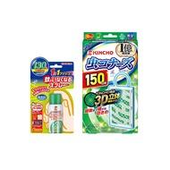 日本 KINCHO 金鳥 無臭防蚊掛片(150日)+噴一下防蚊噴霧(130日)組合 防蚊噴霧 防蚊 驅蚊 蚊蟲 蚊子