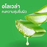 Dettol เจลล้างมืออนามัยแอลกอฮอล์ 70% สูตรหอมสดชื่นผสมอโลเวล่า 50ml.
