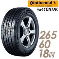 【Continental 馬牌】Conti4x4Contact 寧靜舒適輪胎_單入組_265/60/18(4x4)