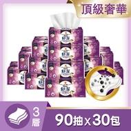 舒潔 頂級三層舒適竹炭萃取抽取衛生紙90抽x30包/箱