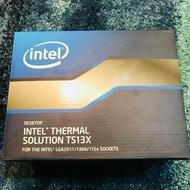 INTEL Thermal Solution TS13X  水冷式盒裝風扇