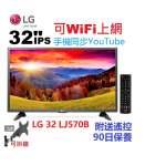 32吋 smartTV LG32LJ570B 電視 上網