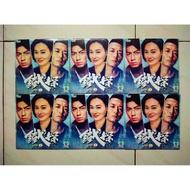 ORIGINAL TVB DRAMA DVD The Defected 6D【二手】
