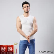 【MORINO摩力諾】發熱衣無袖圓領衫 發熱背心-白色