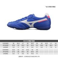 Little Plum แท้ Mizuno Mizuno MORELIA II เป็น Sole รองเท้าฟุตบอลชาย P1GD201625