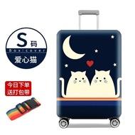 ✔❅ กระเป๋าเดินทางผ้ายืดกรณี Rod ตัวหุ้มกระเป๋าเดินทางถุงครอบกันฝุ่น/26/28 20/24นิ้วทนต่อการสึกหรอมากขึ้น