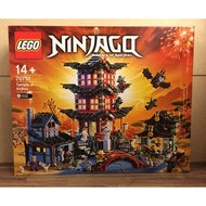 LEGO 70751 Temple of Airjitzu 空術神廟