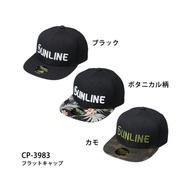 《SUNLINE》CP-3983寬版潮帽 中壢鴻海釣具館 棒球帽 鴨舌帽 釣魚帽子 休閒帽