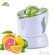 果汁機柳橙機榨柳丁檸檬西柚果汁機電動榨汁機 NMS220v
