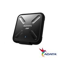 ADATA威剛 SD700 256GB USB3.1 2.5吋 外接式SSD行動硬碟-黑色