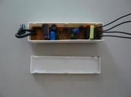 寶新照明 含稅價 T5 T8 10W 13W 14W 15W 共用 電子式安定器 120V 電壓
