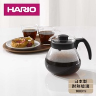 【HARIO】耐熱玻璃咖啡壺-1000ml(可微波 日本製)