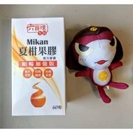 [美作健康工房] 六員環 Mikan 果膠順暢塑型 夏柑果膠複方膠囊 60粒/盒