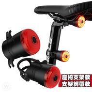 自行車尾燈 (實拍+用給你看) 感應煞車燈 單車尾燈 自行車燈 單車燈 腳踏車燈 煞車燈 LED燈 尾燈 腳踏車車燈 燈
