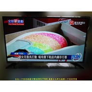 【二手家具】台北百豐悅2手買賣-二手禾聯43吋4K聯網LED液晶螢幕電視 2016年 中永和二手傢俱買賣土城2手家電買賣