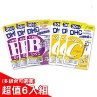 (6入組) DHC 維他命C/ 維他命B群 60粒 專品藥局