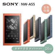 SONY 索尼 NW-A55 高解析音質16GB MP4隨身聽 18個月原廠保固