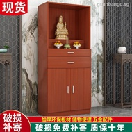 Buddhism altar offering table, household altar, Guanyin god of wealth, holding cabinet, incense buddha economical shrine