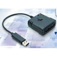 小菱資訊站《BROOK超級轉接器》PS2手把轉接 to PS3/PS4/ PC 手把轉接器