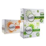靠得住 Kotex 衛生棉 最低價每片3元 護墊 好市多 真Costco附發票 草本抑菌 溫柔宣言系列 護墊 URS