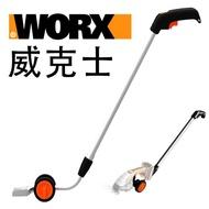 【WORX 威克士】WG801E系列延長桿(WA0040)