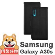 【阿柴好物】Samsung Galaxy A30s(經典仿牛皮磁吸多功能皮套)