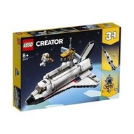 20新品 樂高LEGO 創意百變三合一 益智拼插積木 小顆粒 31117 航天飛機冒險