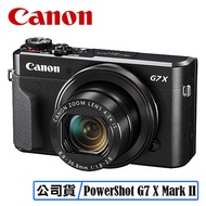 CANON PowerShot G7X Mark II 數位相機 G7XII 相機 台灣代理商公司貨