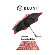 [現貨]BLUNT 紐西蘭 XS_METRO 台灣限量款 抗強風 99%抗UV折傘《紅色光學》/BLT-X02/雨傘