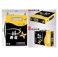 露營 鋰鐵電池 12v 40 50 60 70 85 100ah 磷酸鋰鐵電池 鐵鋰電池 鋰電池 送背包充電器  開學