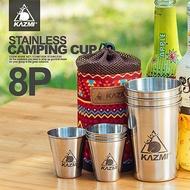 【露營趣】KAZMI K5T3K007RD 經典民族風不鏽鋼套杯8件組(紅色) 不鏽鋼杯