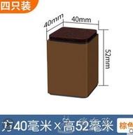 桌角墊 4*4CM碳鋼桌腳墊高加厚增高桌腿墊靜音加高家具地板保護墊耐磨 俏女孩