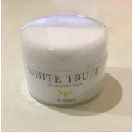 White Truth 光感淨透美白凝凍50g