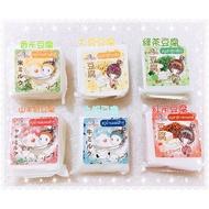 泰國 K. Brothers 草本香米/大豆/綠茶/山羊奶牛奶/紅米 豆腐手工皂 60g 新上市 特惠價29元