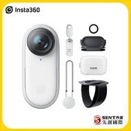Insta360 GO2 姆指運動相機64G版+寵物背帶(先創公司貨)