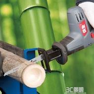 充電鋸 充電式往復鋸家用小型迷你電動鋸子戶外手持伐木鋸南威鋰電馬刀鋸