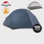 NaturehikeMongar 2 Camping เต็นท์คู่ชั้น2คนกันน้ำ Ultralight เต็นท์โดมสีฟ้า