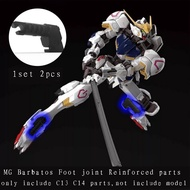 MG 1/100 Barbatos  C14 E36 replacement parts Foot joint Reinforced parts